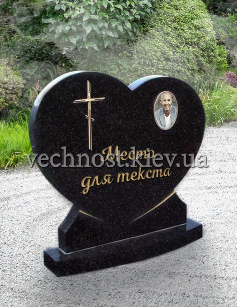 Памятник с сердцем №2