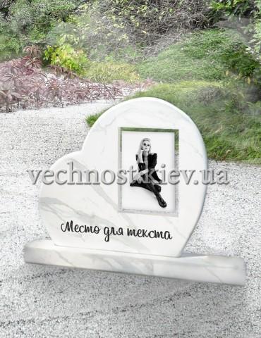 Памятник с сердцем №3