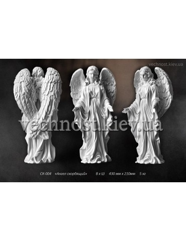 Скульптура Ангел скорбящий