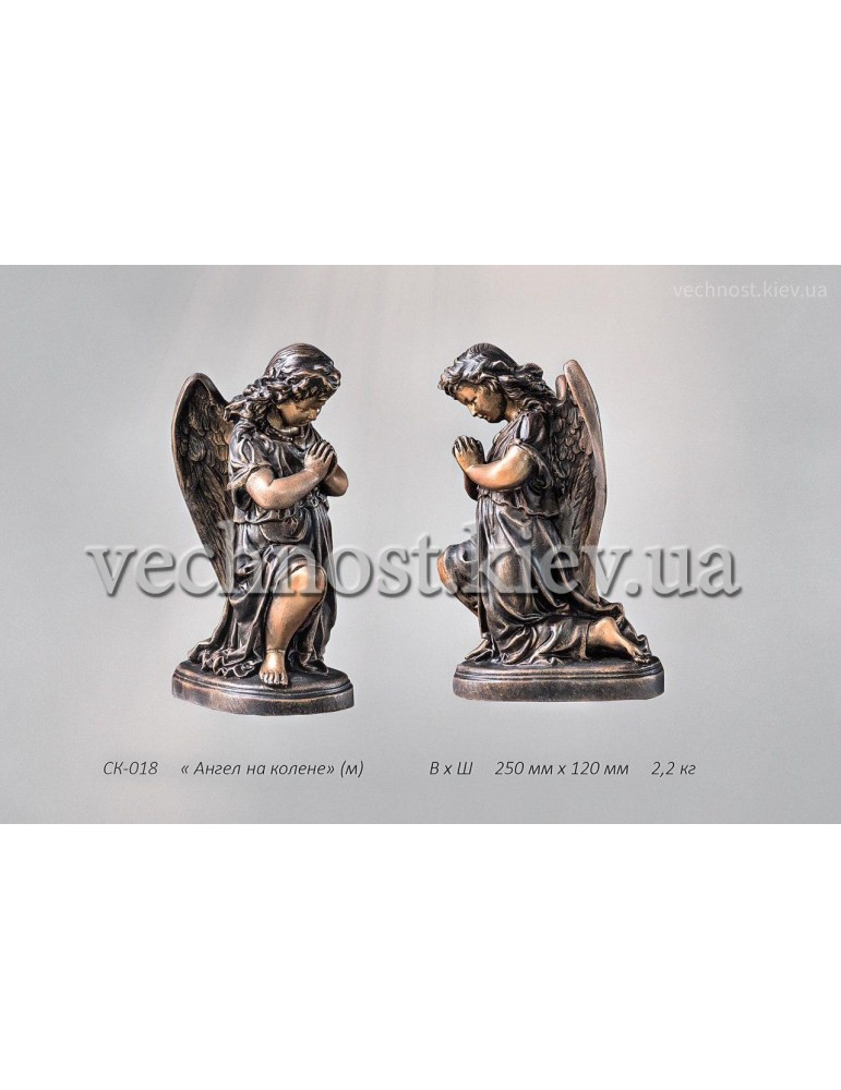 Скульптура Ангел на колене (м)