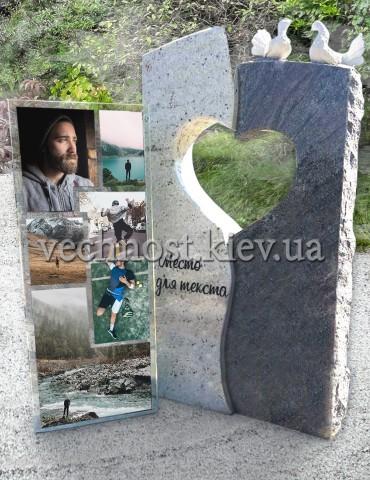 Памятник с сердцем №1
