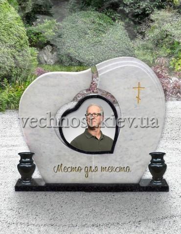Памятник с сердцем №4