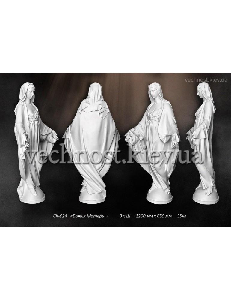 Скульптура Божья Матерь