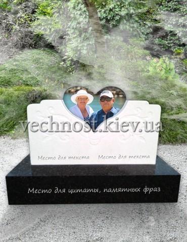 Памятник с сердцем №5