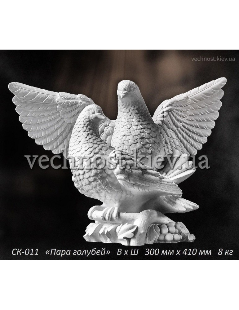 Скульптура Пара голубей